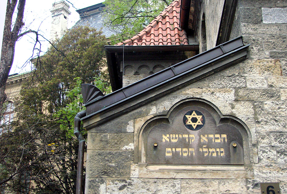 Judiska kvarteren Nygamla synagogan (Foto: Flickr/adam_jones)